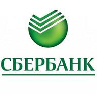 Сбербанк России ипотека жк на магистральной