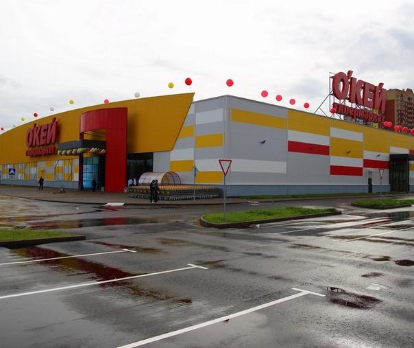 гипермаркет «Окей»